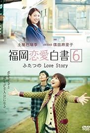 Love Stories from Fukuoka Poster