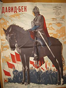 Dvdrip movies direct download links David Bek Soviet Union [2048x1536]
