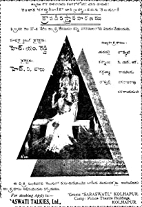Draupadi Vastrapaharanam India
