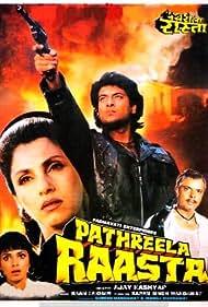 Pathreela Raasta (1994)
