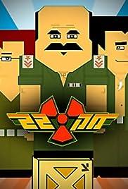 M.K. 22 Poster - TV Show Forum, Cast, Reviews