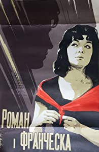 The movies direct download Roman i Francheska Soviet Union [mkv]