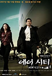 Eeo siti Poster