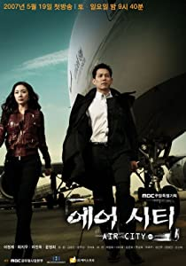 Watch itunes rent movie Eeo siti South Korea [BRRip]