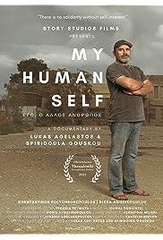 My Human Self