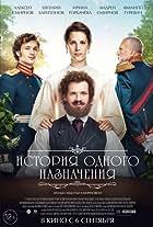 Istoriya odnogo naznacheniya