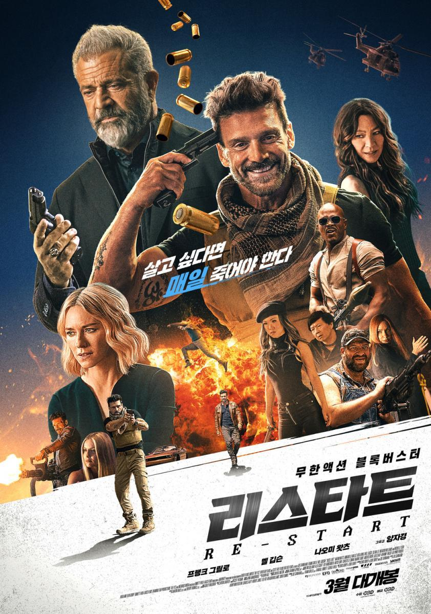 Mel Gibson, Michelle Yeoh, Frank Grillo, and Naomi Watts in Boss Level (2020)