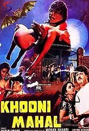 Khooni Mahal Poster