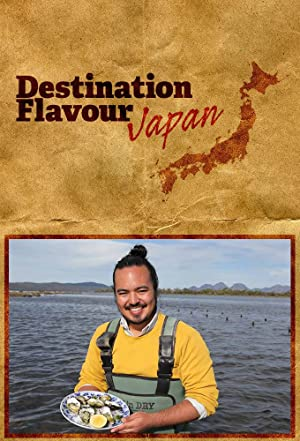 Where to stream Destination Flavour: Japan