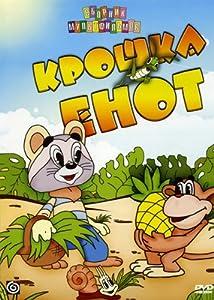 Watch share movies Kroshka Enot Soviet Union [Mkv]