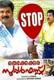 Thekkekara Super Fast Poster