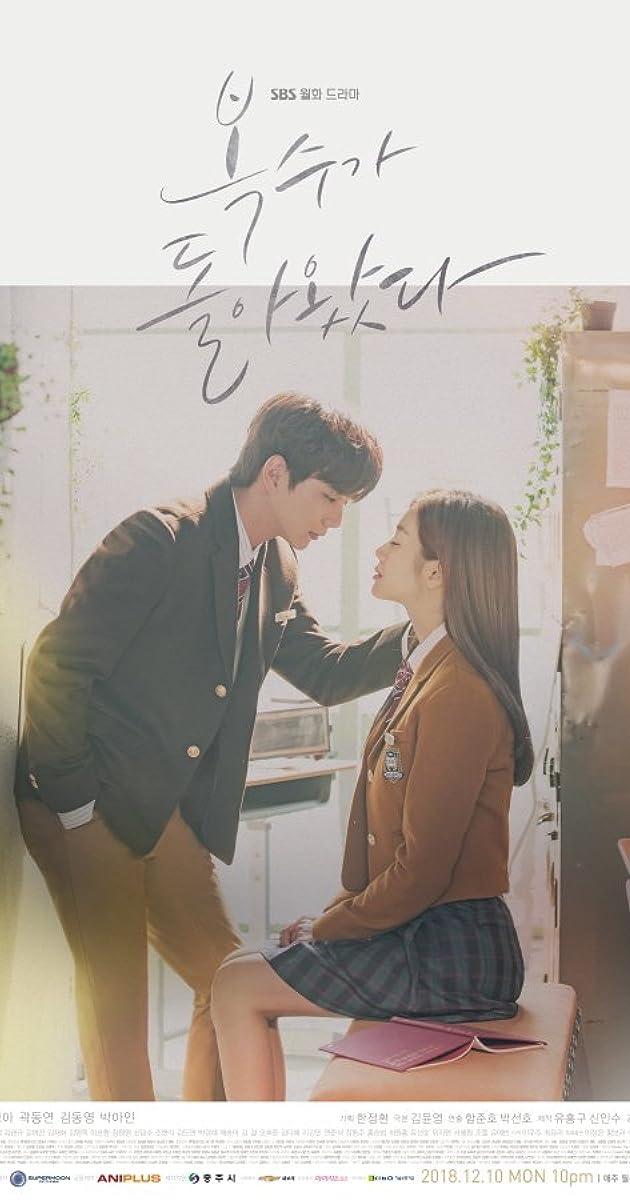 Bok Soo Trở Về-My Strange Hero /  Boksooga Dolawadda (2018)