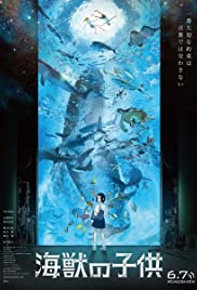 Children of the Sea (2019) Kaijû no kodomo 720p