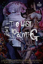 The Last Painting Poster