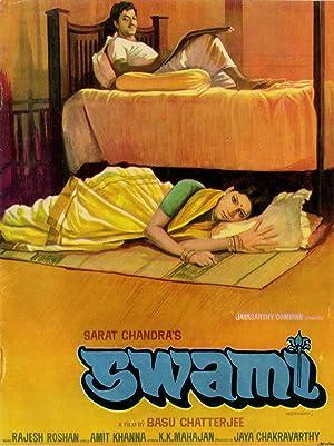 Swami movie, song and  lyrics