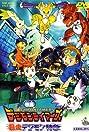 Digimon Tamers: Runaway Locomon (2002) Poster