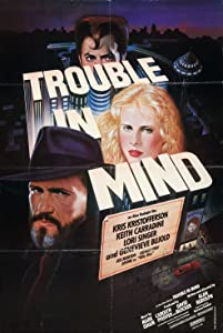 Trouble in Mind USA