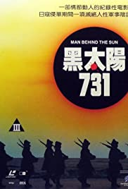 Man Behind the Sun
