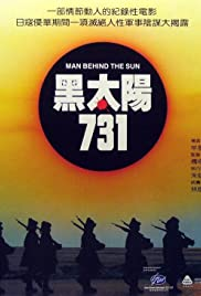 Men Behind the Sun Poster