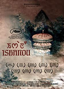 Ishanou (1990)