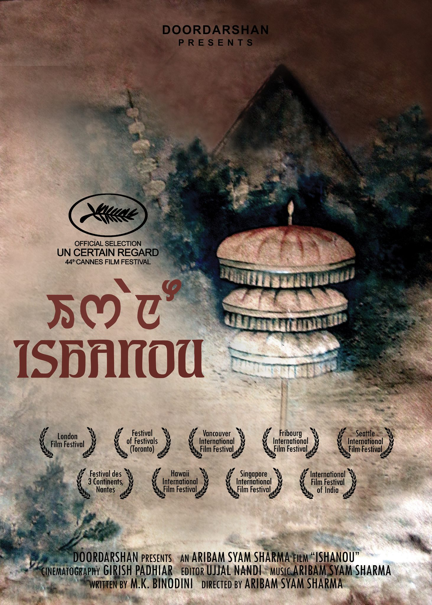 Ishanou (1990) - IMDb