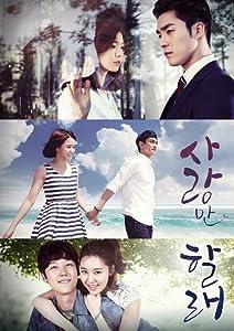 Lien direct pour télécharger les derniers films Sa-rang-man hal-lae - Épisode #1.46, Gil Ho Ahn [SATRip] [avi] (2014)