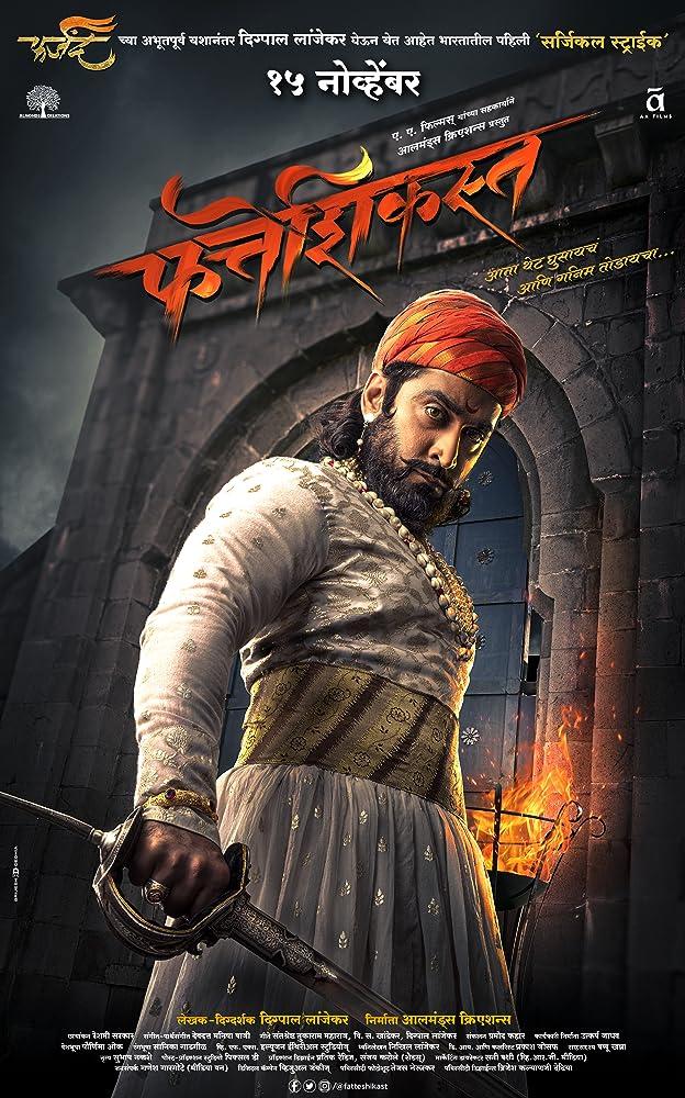 Fatteshikast (2019) Marathi 720p HDRip Esubs DL
