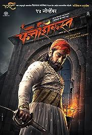 Fatteshikast 2019 Marathi 720P 1080p WEB.DL- atishmkv, a8ix