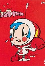 Oh! Sûpâ Miruku-chan Poster