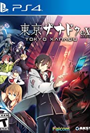 Tokyo Xanadu Poster
