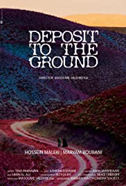 Deposit to the Ground Poster