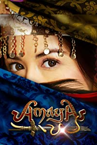 New movies site download Ang bagong mundo ni Amaya by [2K]