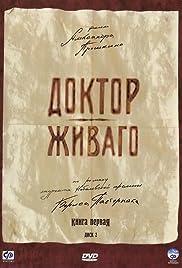 Doktor Zhivago Poster