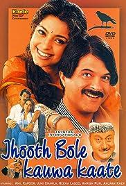 Jhooth Bole Kauwa Kaate Poster