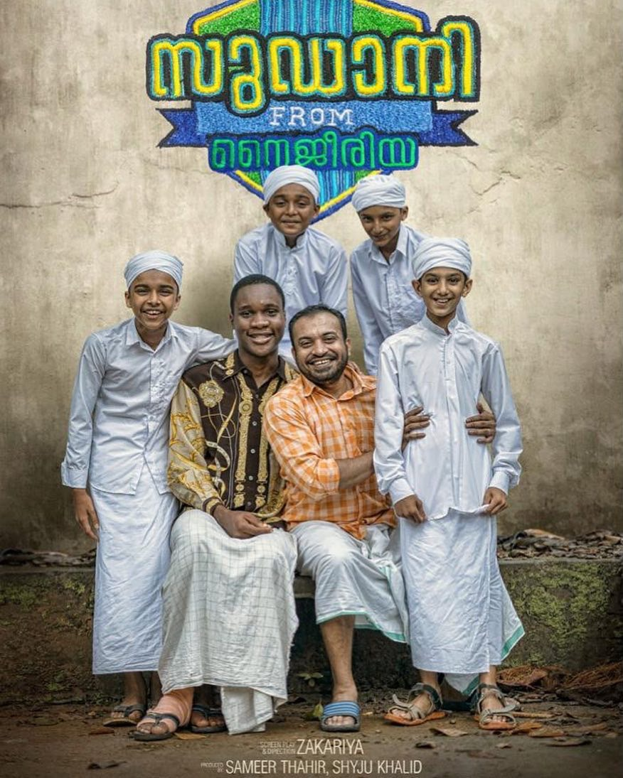 Sudani from Nigeria 2020 Telugu 400MB HDRip Download