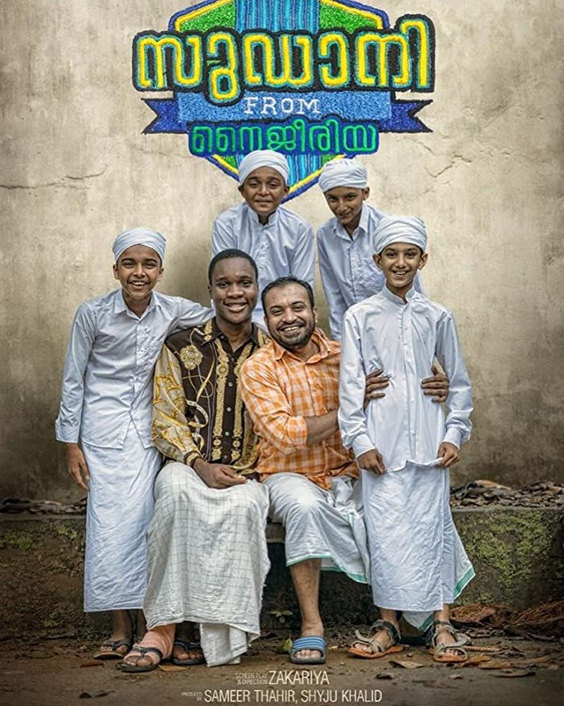 Sudani from Nigeria (2018) Malayalam Orig DVDRip x264 700MB ESubs Download