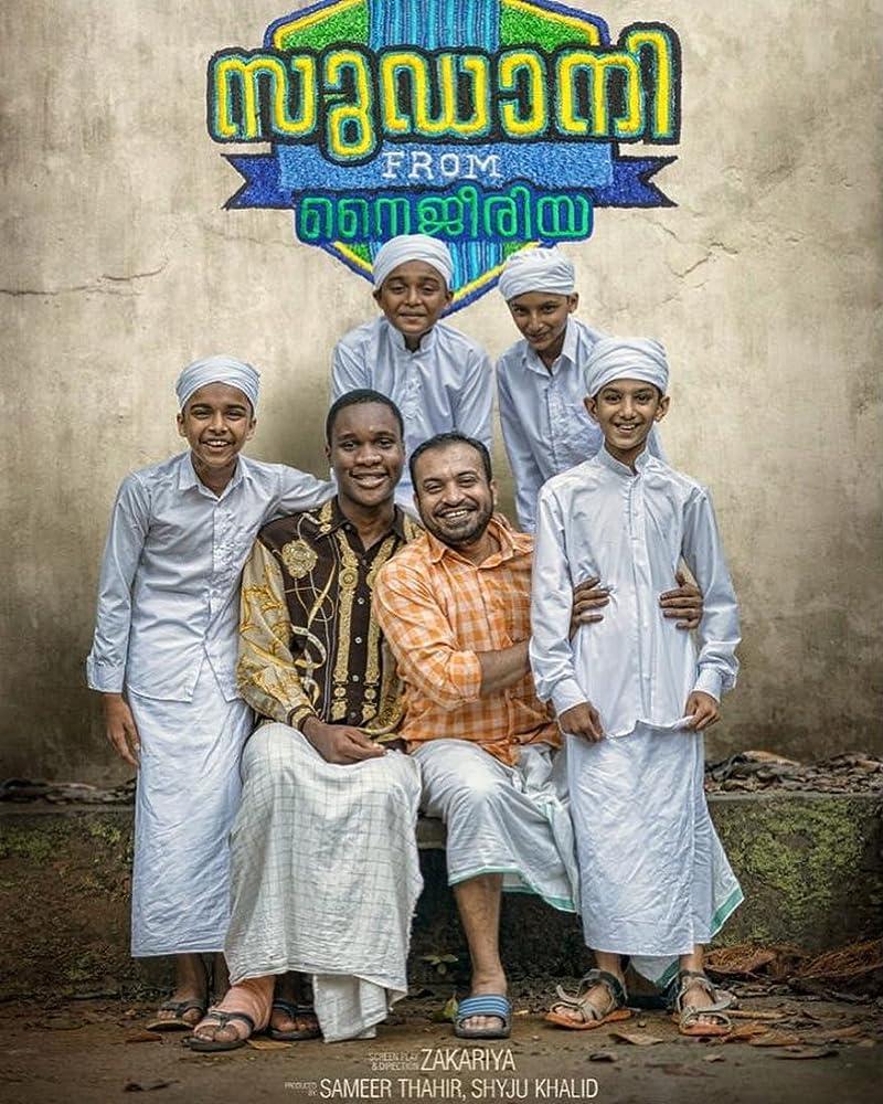 Sudani from Nigeria (2018) Malayalam Orig DVDRip x264 700MB ESubs