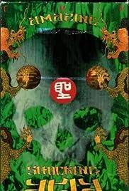 The Amazing Shocking Asia Poster