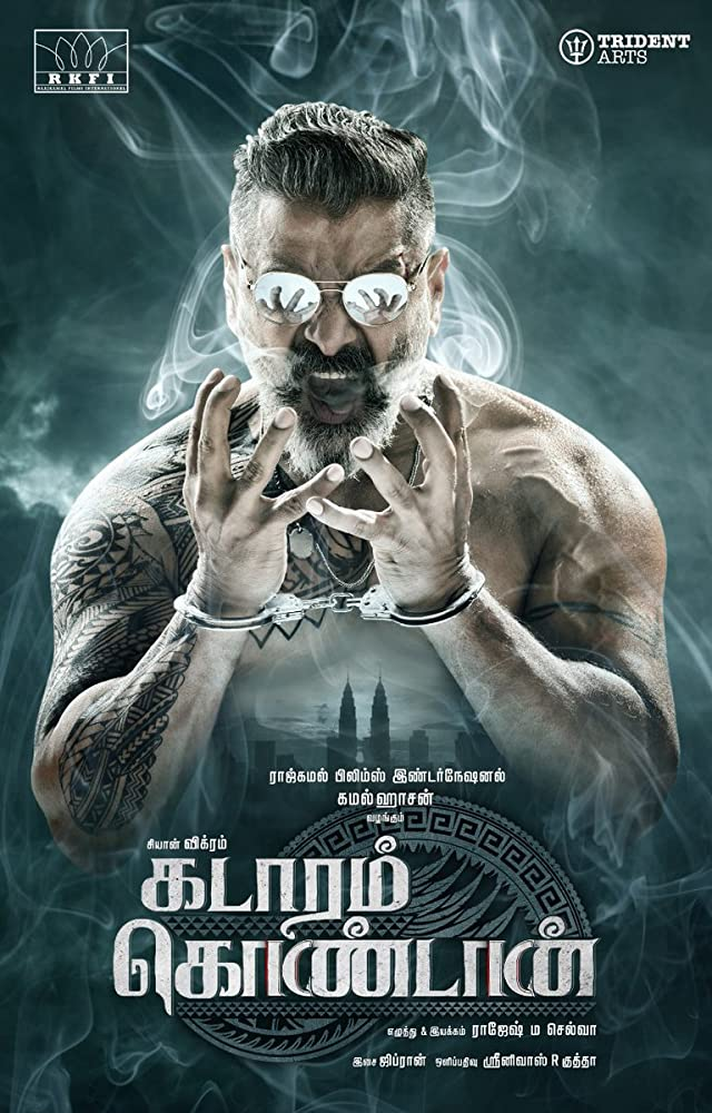 Kadaram Kondan 2019 Tamil Full Movie 400MB HDRip ESubs