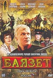 Bayazet Poster