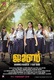 Image result for june malayalam movie poster