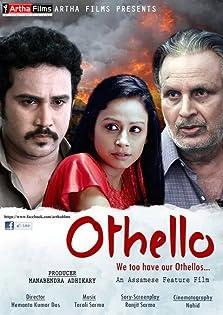 Othello (2014)