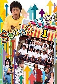 Stand Up!! Poster - TV Show Forum, Cast, Reviews