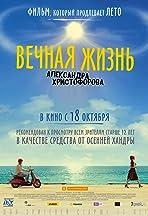 Vechnaya zhizn Aleksandra Khristoforova