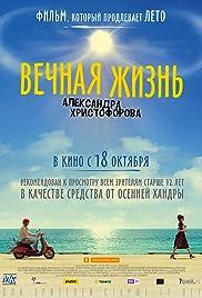 Vechnaya zhizn Aleksandra Khristoforova Poster