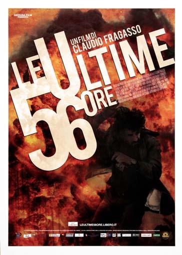 Le ultime 56 ore (2010)