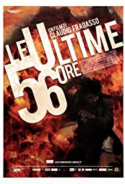 Le ultime 56 ore Poster