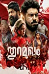 New poster from Nivin Pauly starrer 'Thuramukham' unveiled on Labour Day