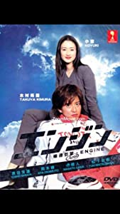 Watch rent online for free full movie 13ban me no kodomo arawareru by none [Ultra]