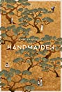 The Handmaiden (2016) Poster